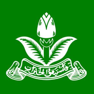 Bentuk Dan Makna Lambang Pemuda Muhammadiyah